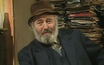 Bill Maynard - The Gaffer